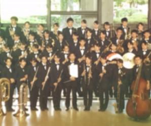 第22回西関東吹奏楽コンクールのご報告