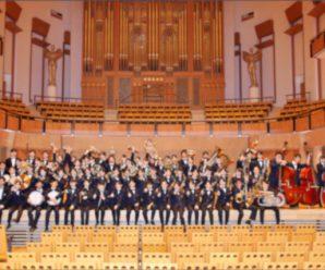 中学生対象 吹奏楽部 部活動体験会のお知らせ
